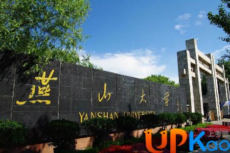 河北省哪个大学教学质量好一些