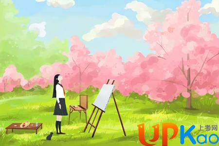 艺术生高考投档录取规则是什么 艺术生投档分数如何计算