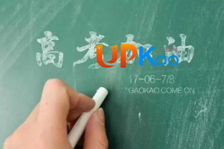 2019江苏高考选修bc能报bb院校吗