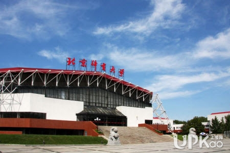 北京体育大学为什么叫亚洲第一青年疗养院 这个称呼是怎么来的