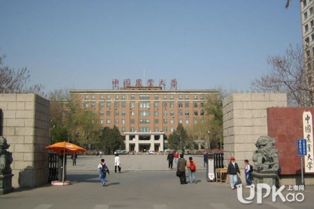 中国农业大学为什么叫海淀种猪选育场?