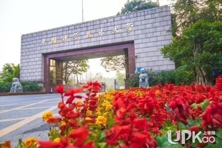 中国科学技术大学为什么叫南七技校 这个称呼是怎样来的