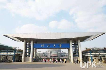 江苏最好的大学是哪一所 江苏著名的大学还有哪些