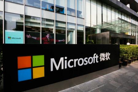 【大四毕业进微软需要什么时候】大四毕业进微软需要什么能力和条件 大四毕业进微软难不难