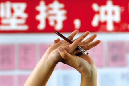[天津六区是哪几个]天津六选三有全选理科的吗 天津六选三选理化生会不会很难