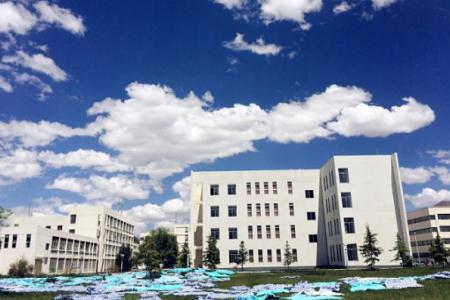 西藏大学怎么样 西藏大学校园环境怎么样