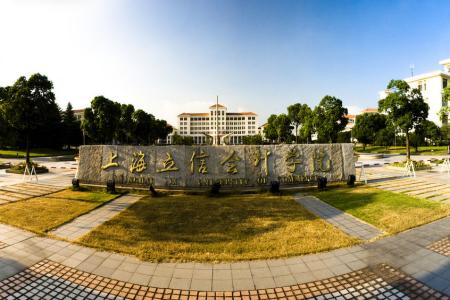 上海立信会计金融学院就业网|上海立信会计金融学院就业怎么样 上海立信会计金融学院新增精算学专业