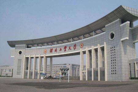 【河北工业大学计算机研究生怎么样】河北工业大学在全国名气怎么样 河北工业大学是双一流大学吗