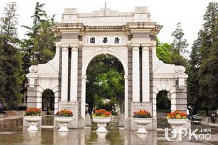 2019年清华大学自主招生复试准考证打印入口