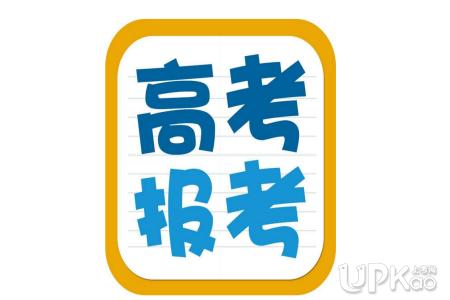 2019辽宁理科生高考570分可以选择哪些大学