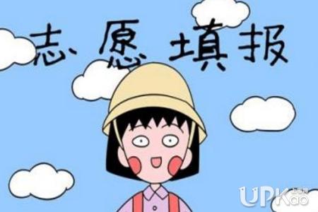 2019广西省高考成绩什么时候查询