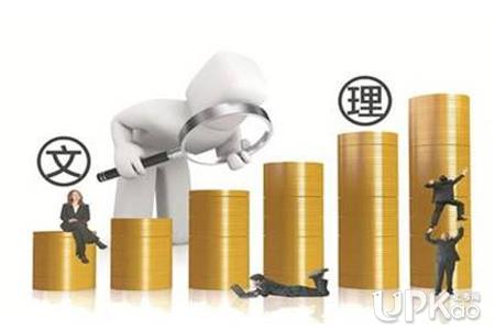 文科专业是选择华东理工大学还是上海大学好