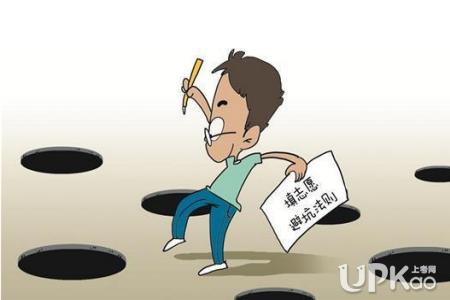 2019年志愿填报高考|2019天津市高考平行志愿填报注意事项是什么