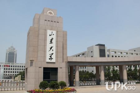 哈尔滨工业大学和山东大学相比哪所学校更好 该如何选择