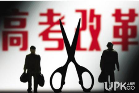 2019天津考生填报普通本科批次A阶段院校时应该怎么填报