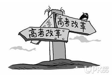 【天津夜市2019】2019天津普通本科批次B阶段院校志愿应该怎么填报