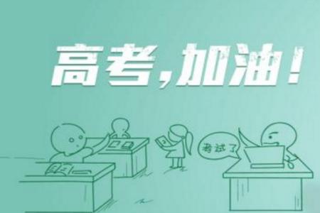2019广东志愿填报绑定手机必须是本人的吗