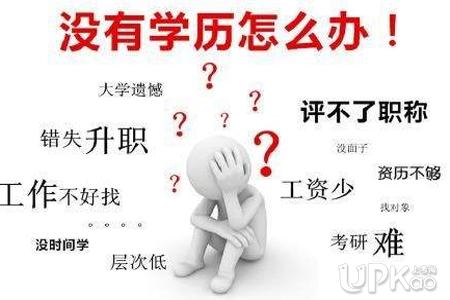 成人教育分为哪几类 成人教育的特点是什么