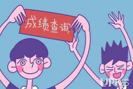 2019天津高考分数线是多少
