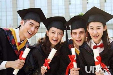 2019高考刚过一本线填大学预科班好不好 选择985还是211预科班