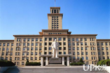 2019南开大学考多少分可以被录取