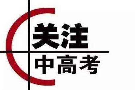 【2019山东专升本录取去向查询】2019怎么查询专业录取信息