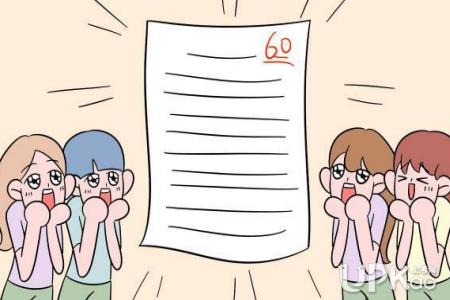 2019天津高考语文满分作文