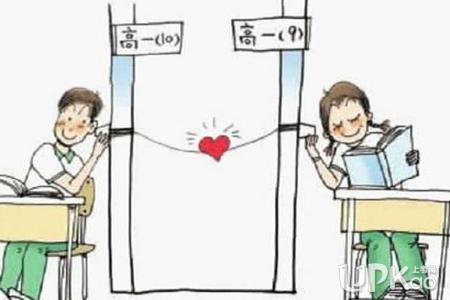高中谈恋爱会有结果吗 高中谈恋爱好吗
