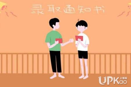 2019天津高考录取时间安排是怎样的