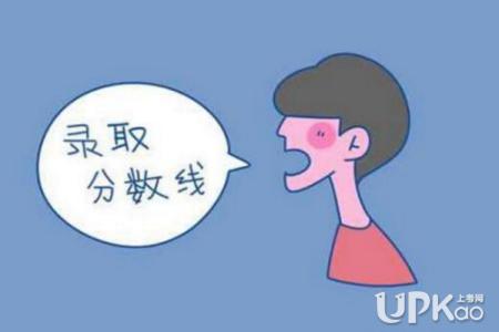 [天津大学提前批分数线]2019为什么过了天津大学提前批的投档线但是还没有被录取
