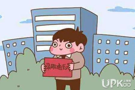 2018安徽省提前批清华北大的投档分数线是多少