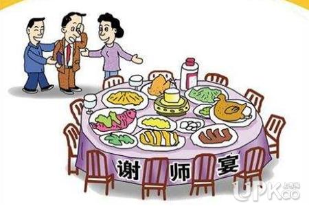[贵州数博会2019]2019年贵州禁止操办升学宴谢师宴是真的吗