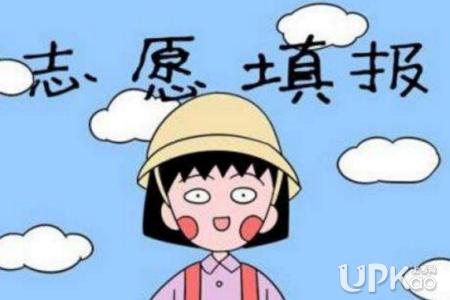 国防科大非军籍研究生|2019年无军籍国防科大在湖南录取分数线是多少