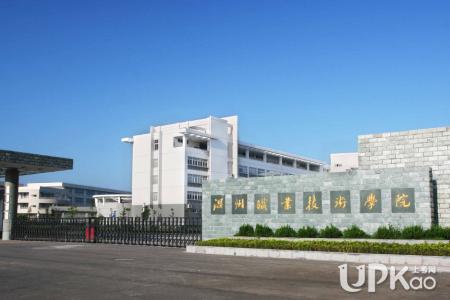 [台州科技职业学院2019提前招生]2019温州科技职业学院多少分可以上 温州科技职业学院宿舍条件怎么样