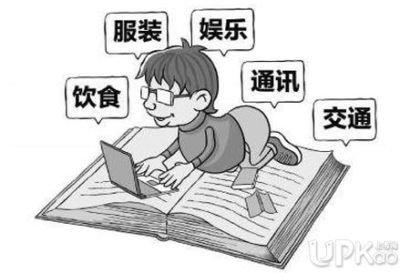 孩子在北京上大学给多少生活费合适
