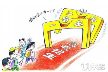 2018广东一二本合并后哪些原二本院校投档分数线上涨幅度较大