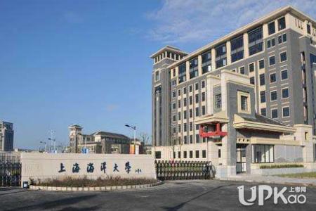 上海海洋大学是211吗 上海的211和985高校有哪些