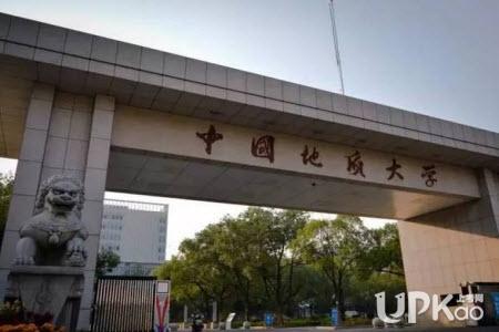 [中国地质大学北京工程技术学院]被中国地质大学测绘工程专业录取不喜欢复读值得吗
