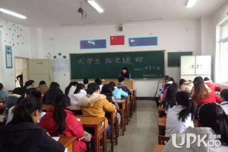 本科985研究生211|非985、211的研究生是不是被社会淘汰了基本找不到好工作