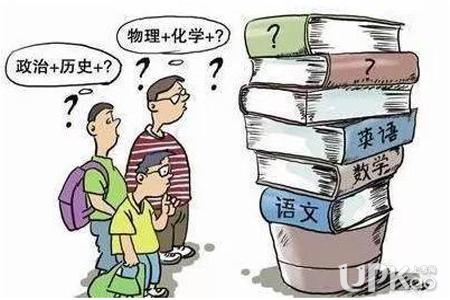 新高考后大学专业应该怎么选 新高考选科对应专业