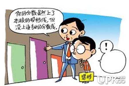 2018浙江节普畅通类必赢国际娱乐时间是什么时分