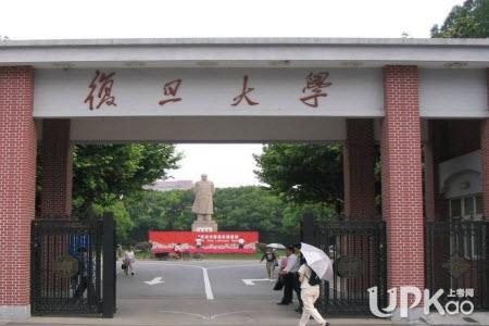中国人民大学和复旦大学哪个学校的计算机专业好考一点