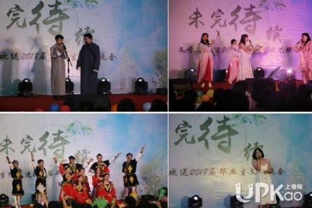 汉语言文学专业硕士想当老师选河北师范大学和河北大学哪个好