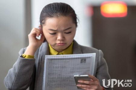 一本大学数字媒体技术专业哪些学校就业率高