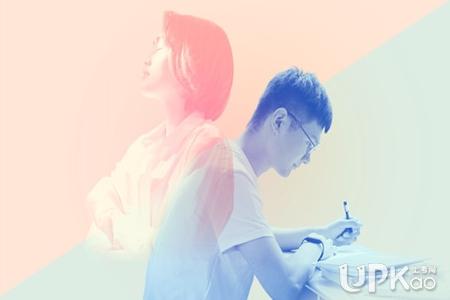 被大学录取后怎么申请退档 被大学录取后可以不去吗