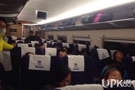 大学生的家庭所在地没有火车站该如何填写学生证上的火车优惠区间