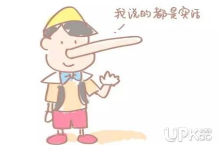 河南答题卡调包案结束后说谎者需不需要承担责任