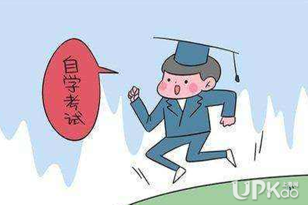 如何通过自学考试获取浙大文学学士学位