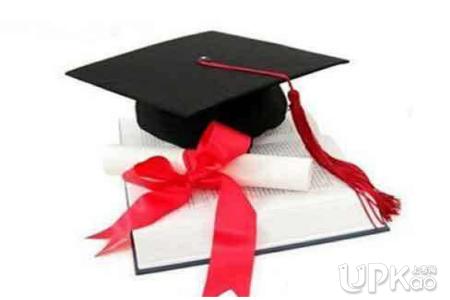 最高学历和第一学历的区别|第一学历和最高学历有什么区别 第一学历重要吗