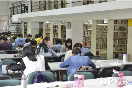 【大学自我介绍】大学自习室里最不受欢迎的几种行为有哪些